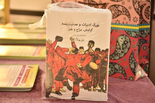 هدف ما از بین بردن غم ها از دل مردم است/ فرش زندگی نامه پیامبر در تبریز بافته میشود