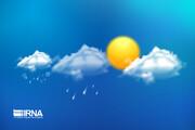 سرمای ۶ تا ۱۲ درجهای در انتظار شمال کشور
