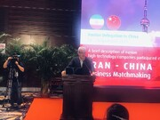Sattari: Iran, China provide mutual coop opportunities