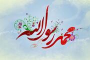 فیلم | مولودی خوانی محمود کریمی؛ یا محمد یا احمد یا حمید