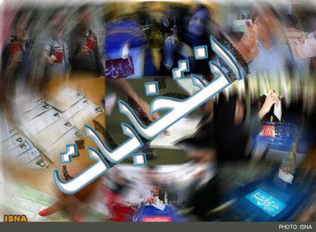 حال و هوای صداوسیما انتخاباتی شد/کاندیداهای مجلس می توانند از رسانه ملی برای تبلیغ استفاده کنند؟