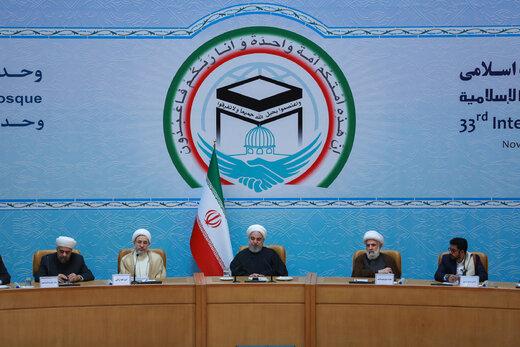 روحانی: آمریکا پول نفت و منابع دنیای اسلام را میخواهد