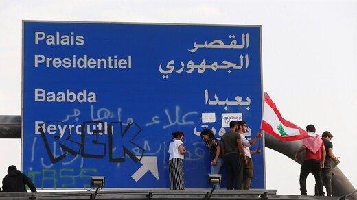 درخواست رئیس پارلمان لبنان برای تشکیل فوری دولت/ معترضان در خیابان چادر زدند