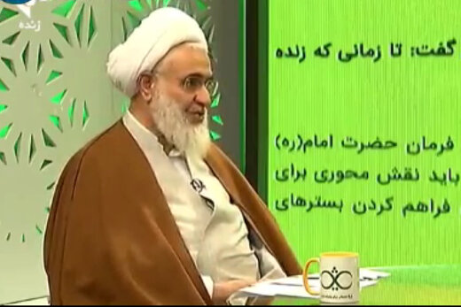 فیلم | افشاگری امام جمعه قزوین از زمینخواری های مسئولین استان قزوین