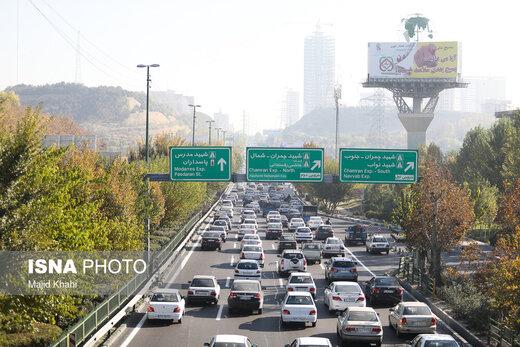 تصاویر | اینجا تهران قلب آلودگی