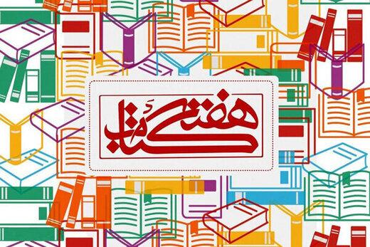 پویشی فرهنگی برای تجهیز کتابخانهها و کتابفروشیهای سیلزده پلدختر