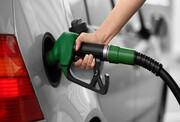 چرا بنزین باید سهمیه بندی می شد؟