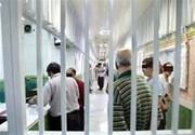واکنش رییس سازمان زندانها به انتشار تصاویر زندان