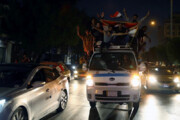 فیلم جدید از رقص و پایکوبی عراقیهای معترض، پس از شکست تیم ایران