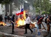 شیلی قانون اساسی زمان پینوشه را به همهپرسی میگذارد