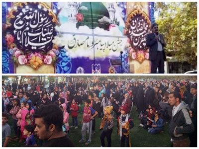 """جشن بزرگ """"بهار مهربانی"""" در خرم آباد برگزار شد"""
