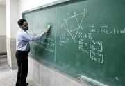 معلمان کدام کشورها بیشترین حقوق را می گیرند؟/ ساحل عاج بیشتر از سوییس و آلمان!