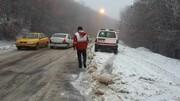 امدادرسانی به ۸۳۶ نفر در برف و کولاک ۲۴ ساعت اخیر