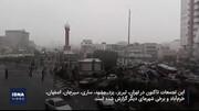 فیلم | اعتراضات مردمی به گرانی بنزین در شهرهای مختلف کشور در ۲۴ ساعت گذشته به روایت ایسنا