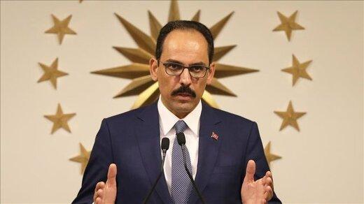 هشدار ترکیه به روسیه و آمریکا