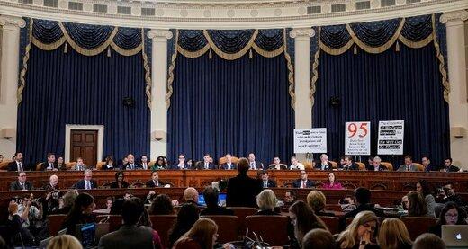 کمیته قضایی سرنوشت رئیس جمهور را مشخص می کند