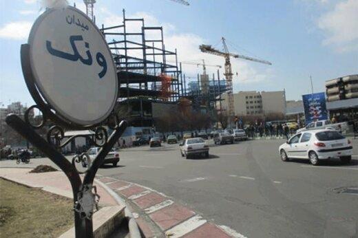ترافیک خودروها در میدان ونک به زیر زمین انتقال مییابد؟