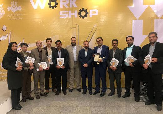 درخشش معاونت فنی صدا و سیمای استان  چهارمحال وبختیاری در شانزدهمین اجلاس فناوری رسانه