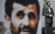 رونمایی از کاندیدایِ پنهان احمدینژاد در انتخابات ۱۴۰۰