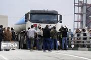 ببینید | جدیدترین تصاویر منتشرشده در ایرنا از اعتراضات به گرانی قیمت بنزین در شهرهای مختلف کشور