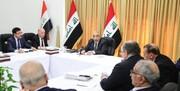 زلزله سیاسی در کابینه دولت عراق؛ نیمی از وزرا تغییر میکنند