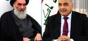 هشدار آیتالله سیستانی به نخستوزیر عراق