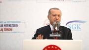 اردوغان: باید بین برادران کُرد و تروریستهای پ.ک.ک تمایز قائل شد