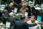 تصاویر | مجلس در روز منتفیشدن طرح رسیدگی به افزایش قیمت بنزین