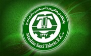 ماشین سازی تبریز از پنجره نقل و انتقالات محروم شد