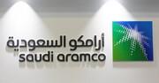 رویای سعودی ها در عرضه سهام آرامکو به حقیقت بدل نشد