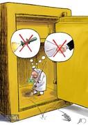 کفگیر عربستان به ته دیگ خورد!
