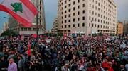 دوباره لبنانیها در بیروت به خیابان ریختند