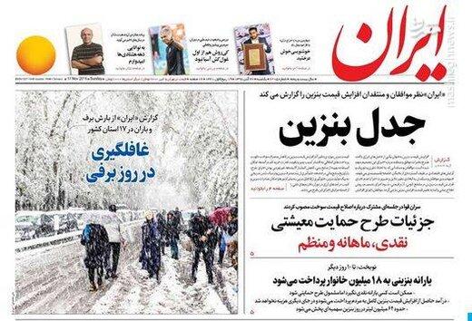 ایران: جدل بنزین
