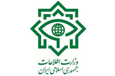 بیانیه مهم وزارت اطلاعات: عوامل اصلی اغتشاشات دو روز گذشته شناسایی شدهاند /برخورد با اشرار را وظیفه خود می دانیم