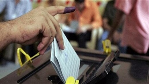 آیت الله سیستانی حکم کردند که «میزان» رای مردم است