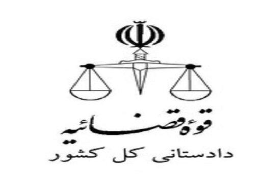 بخشنامه دادستان کل کشور: مسوولان مراقب افزایش قیمت کالاها باشند
