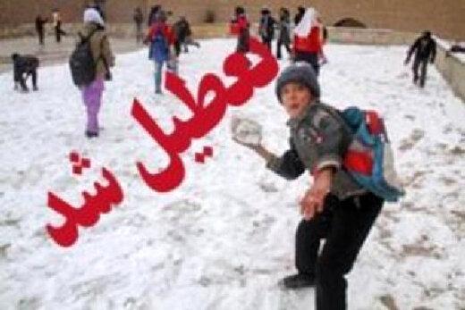 برخی مدارس در استان چهارمحال و بختیاری تعطیل شد