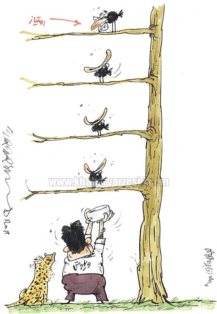 وضعیت ایران برای صعود از گروه خودش را ببینید!