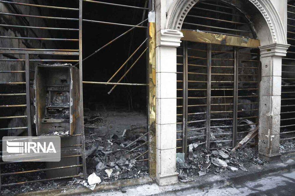 تخریب اموال عمومی در تهران