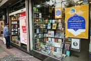 فروش پاییزه کتاب از مرز ۳۰ میلیارد گذشت