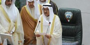 امیر کویت دو وزیر مهم را برکنار کرد