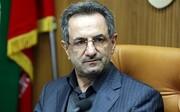 استاندار تهران: امنیت و آرامش در کل استان تهران برقرار است