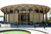 آنچه در تئاتر شهر اتفاق افتاده، افتخار متخصصان ایرانی است