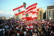 اعتراضات لبنان ادامه دارد