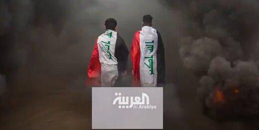 العربیه، عراقیها را به حمله به سفارت ایران تحریک کرد/عکس