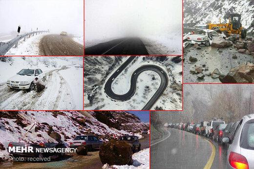 بارش برف در جاده چالوس/ انجام عملیات نمکپاشی در پیچهای خطرناک