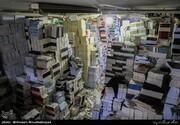 وقتی کتابهای لغو مجوزشده سر از انبار قاچاقچیان درمیآورد