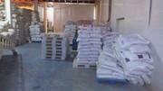 ایران در سال ۹۷ چقدر برنج وارد کرد؟