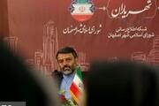 رضا امینی در صحن علنی شورای شهر اصفهان سوگند یاد کرد