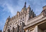 واکنش روسیه به لغو معافیت فردو از تحریمهای آمریکا